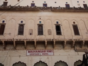 The Mahansar Fort